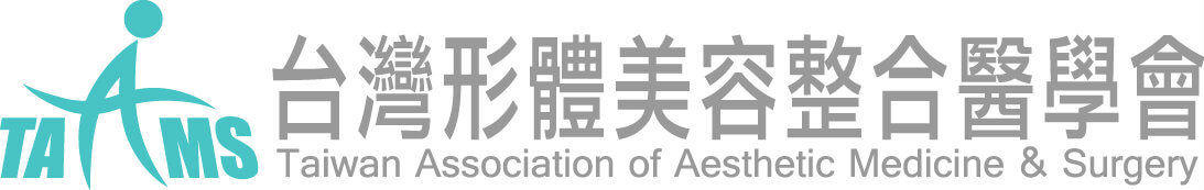 Taiwan Association of Aesthetic Medicine and Surgery - PGH